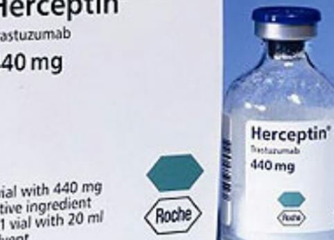 هرسپتین داروی ضد سرطان