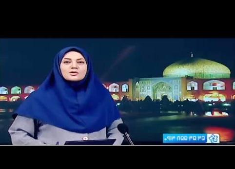 پخش گزارش از کلینیک آناهید از شبکه خبراصفهان